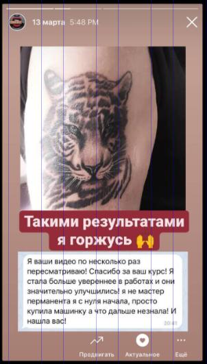 вивамвым